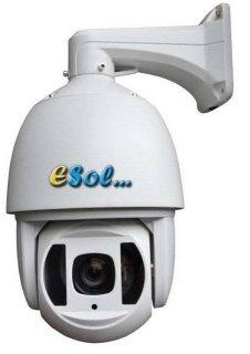 Camera de Exterior cu Carcasa Metalica - Zoom motorizat 30x - IR 150m [ES85A/30-2]