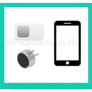 Microfoane Spion GSM/Wireless (43)
