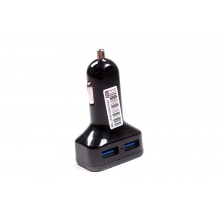 Incarcator Auto 12V Dual Port USB cu Microfon GSM NanoSIM 4G - Triangulatie GPS - Inregistrare la distanta - SMS Control [2XB]