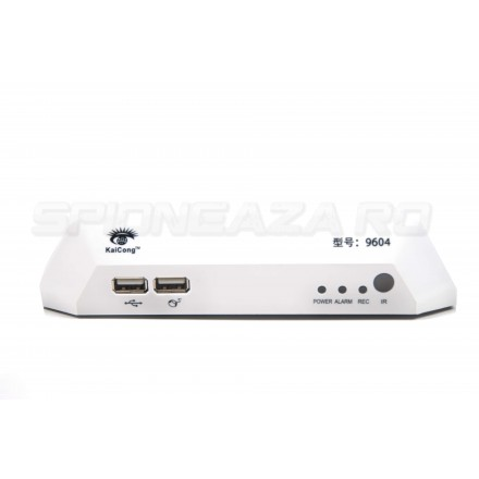 Smart Micro DVR - Audio Video - 4CH HDD/USB [HCA11]