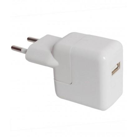 Microfon Spion GSM Bi-Sound cu Activare Vocala, Integrat in Incarcator USB 220V 10w [P7]